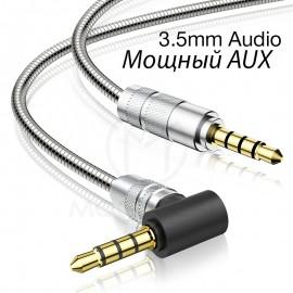Aux аудиокабель суперпрочный в металлической гофрированной оплетке Shower Aux 3,5мм 1М