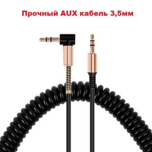 Aux кабель 3,5 мм в авто стиль витой телефонный шнур, пружина
