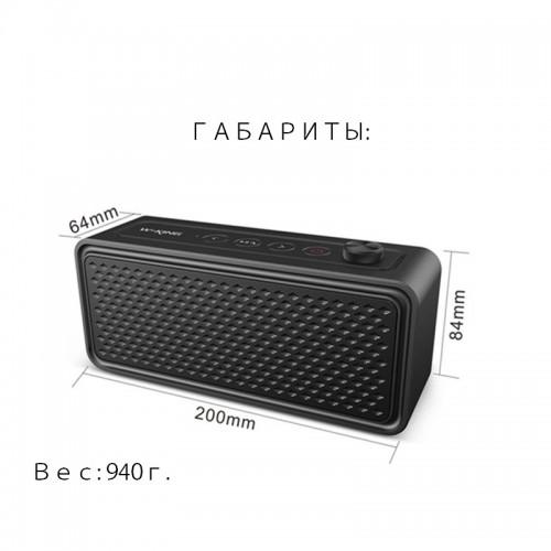 Колонка-bluetooth, W-King Mega Bass 20W Premium