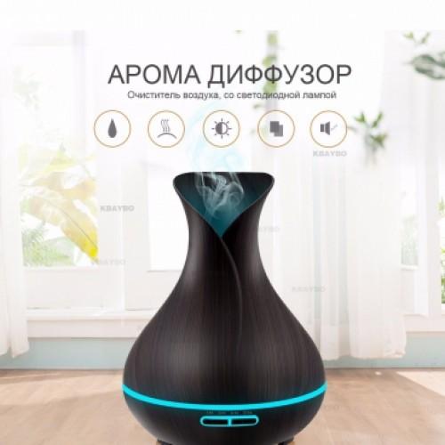 Ультразвуковой увлажнитель воздуха, подсветка 7 цветов, 400 мл Аромат эфирного масла